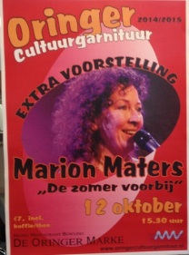 Marion Maters